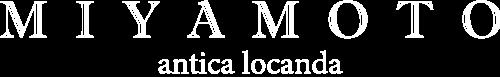 【公式】antica locanda MIYAMOTO オフィシャルサイト